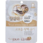 Подробнее о 11001 Snail Essence Mask Sheet Маска для лица с экстрактом улитки, 23 гр.