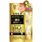 Подробнее о 626407 MiCCOSMO WHITE LABEL Premium Placenta Gold Rich Eye Gel Гель для кожи вокруг глаз, 30 гр